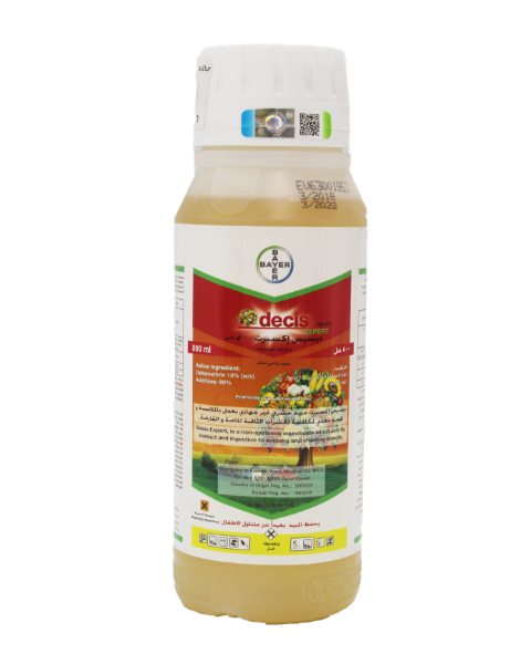 Insecticide Decis Expert 500 ML